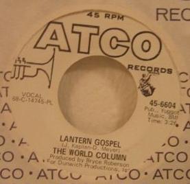 Lantern Gospel 45
